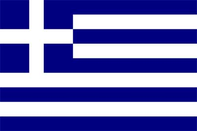 History Of Greece Flag